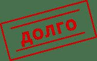 получить паспорт румынии цены