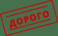 получить паспорт гражданина румынии
