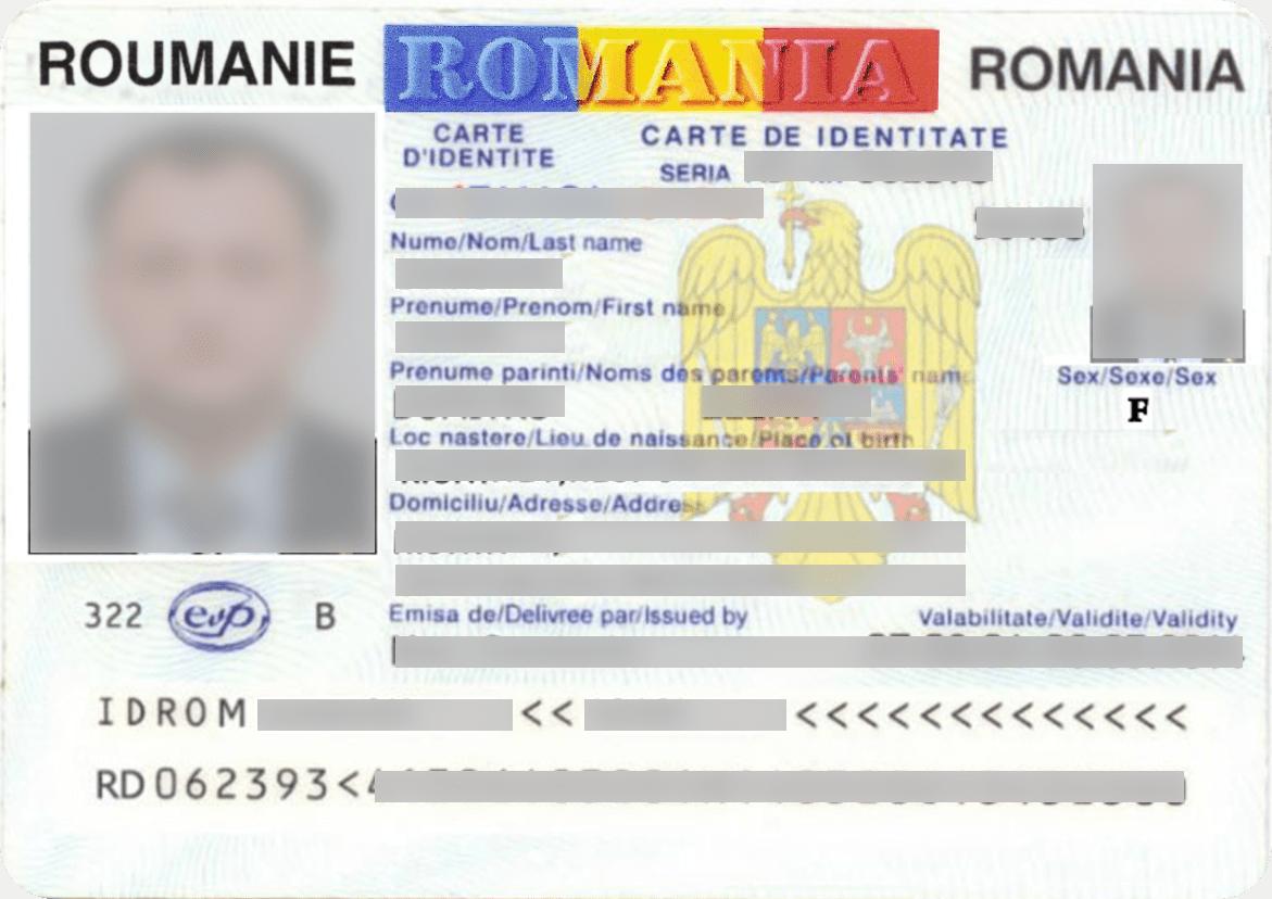 гражданство румынии стоимость