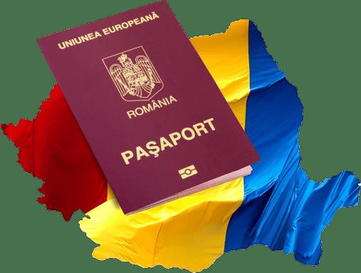 получить румынский паспорт