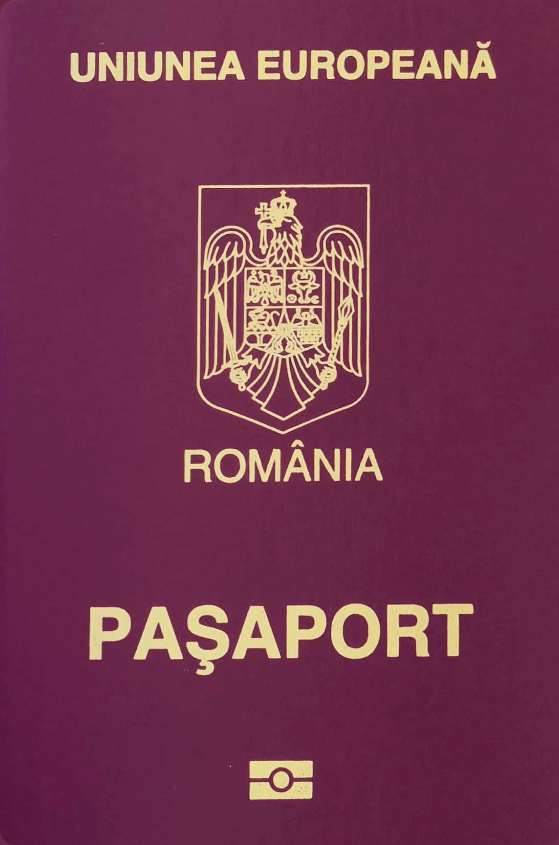 оформить гражданство румынии