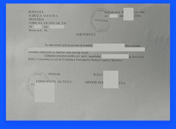 гражданство румынии купить