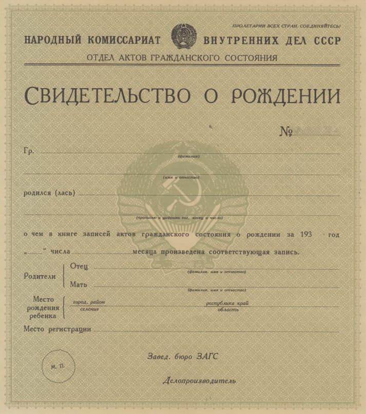 получить гражданство румынии цена