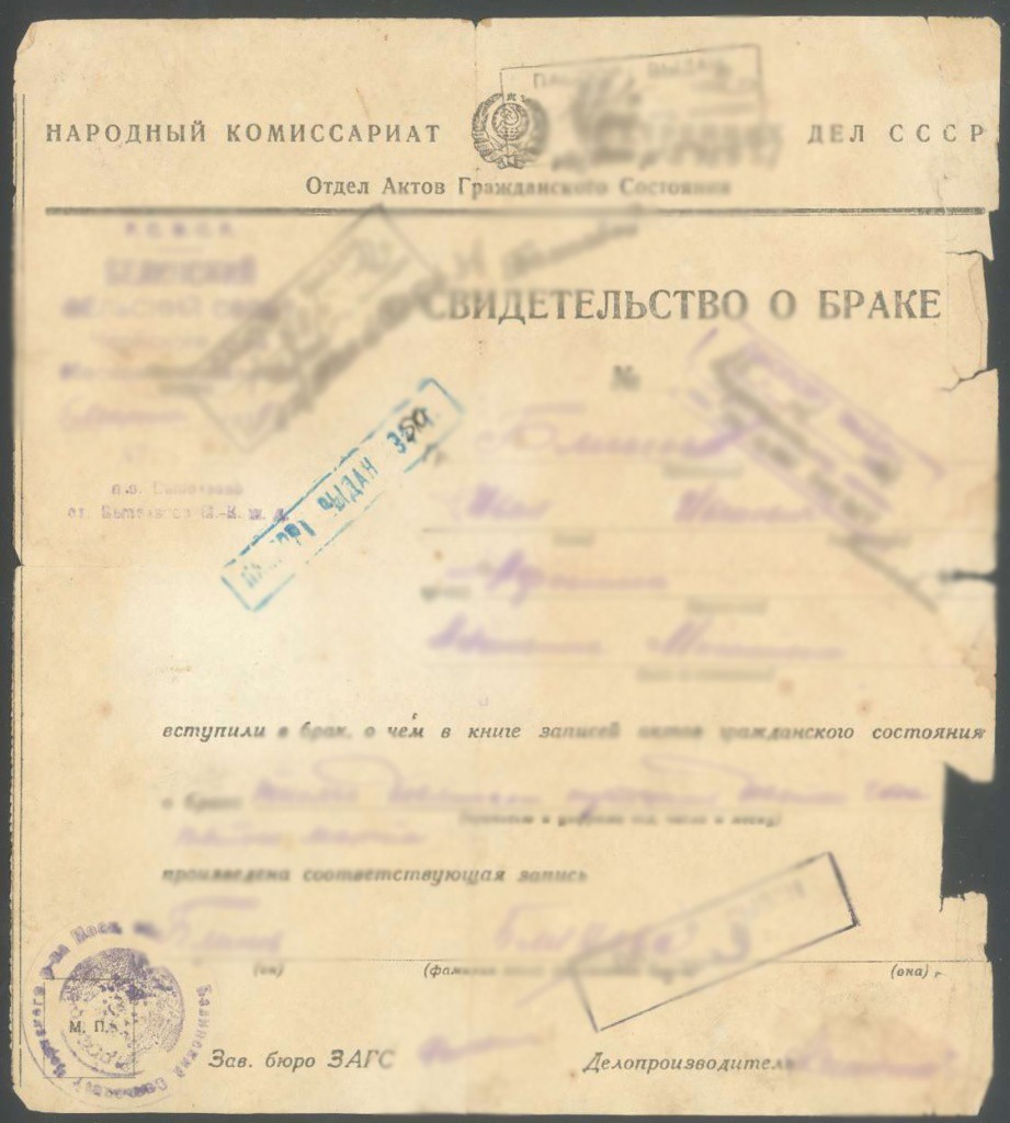 гражданство румынии получить