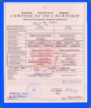 гражданство румынии цена