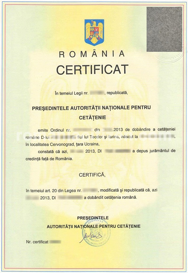 стоимость гражданства румынии