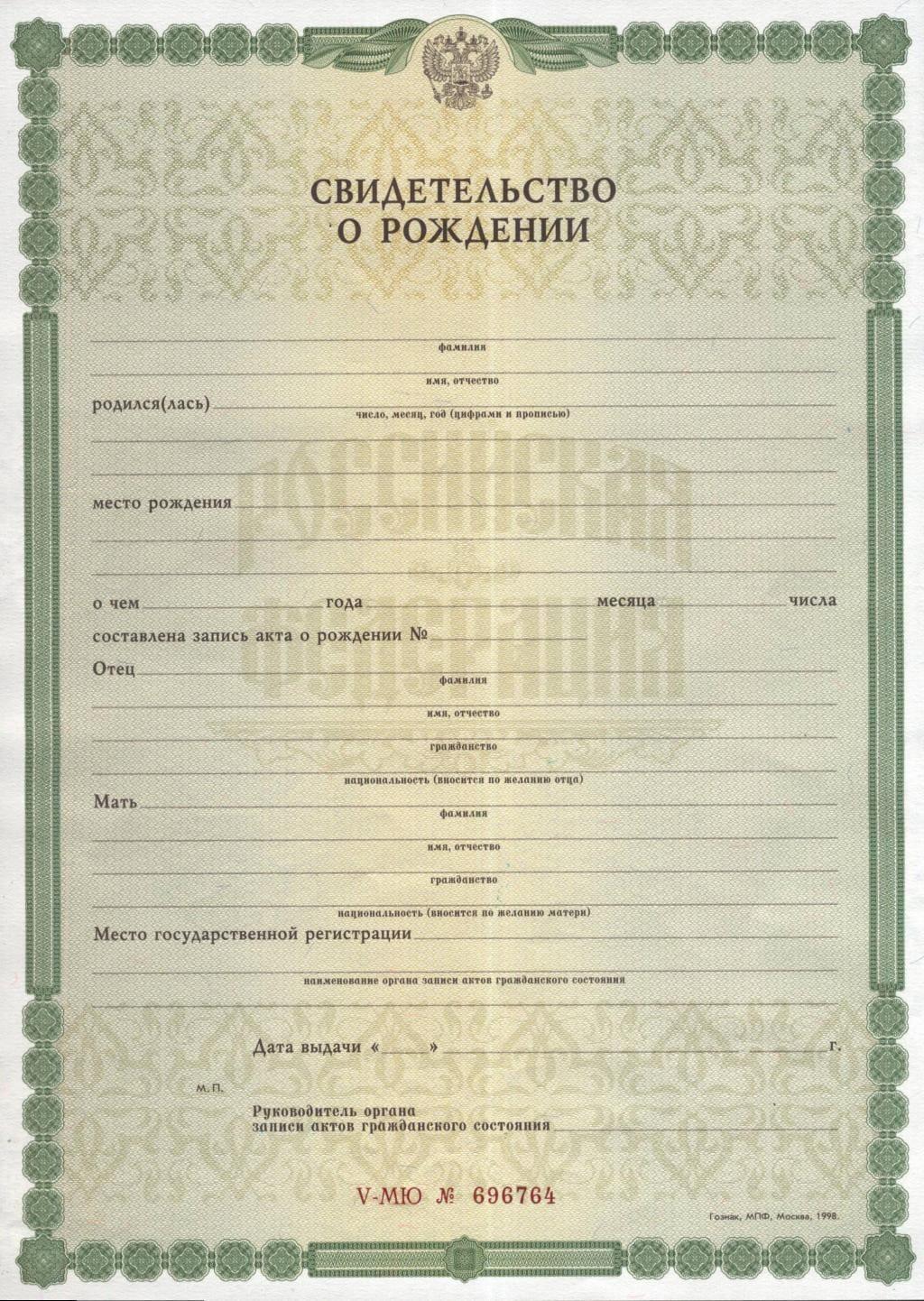 быстро получить гражданство румынии
