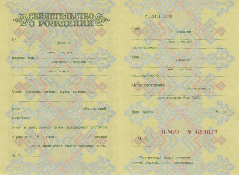 сколько стоит гражданство румынии